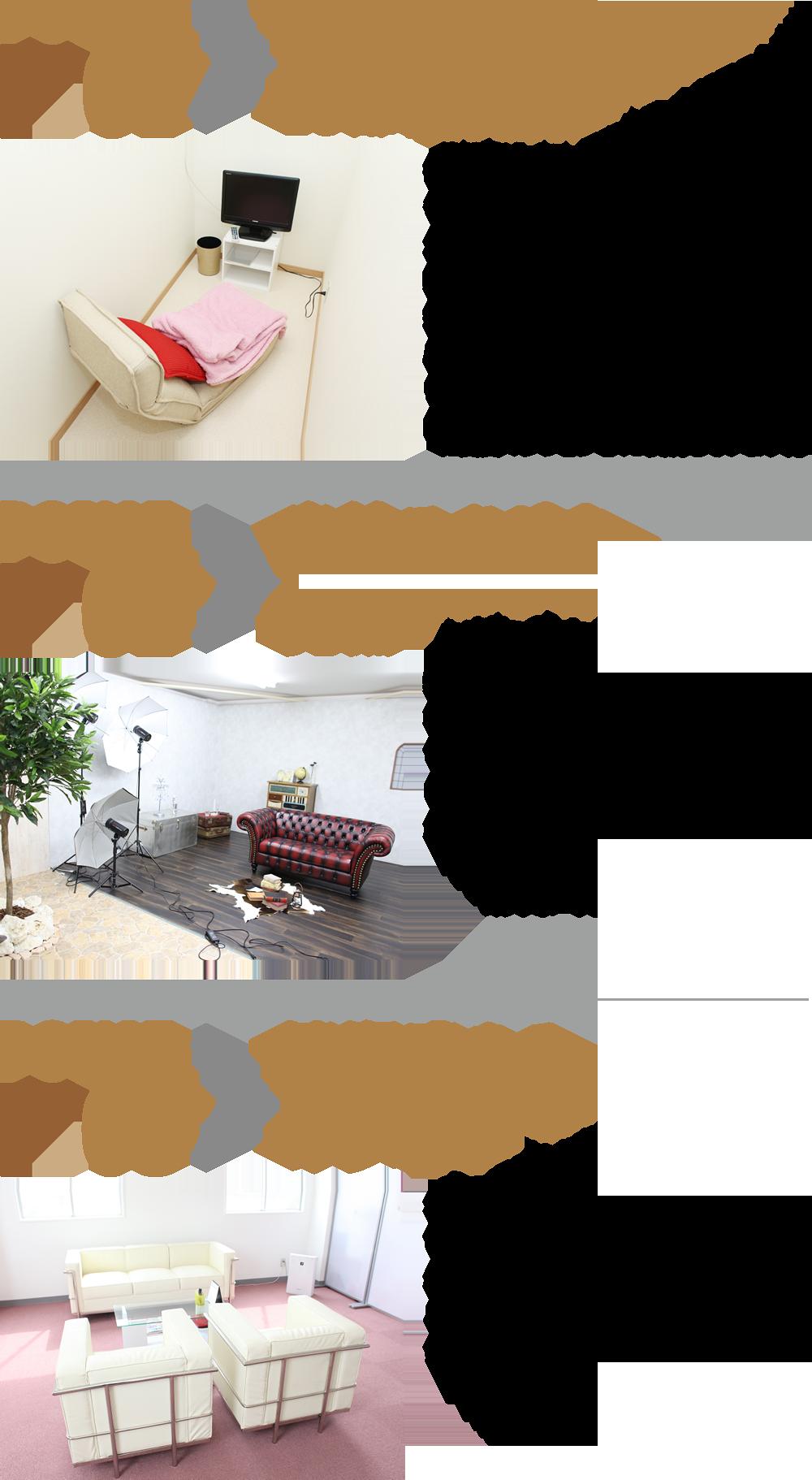 151118_lovelife_main_image_06